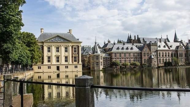 Гаага, Нідерланди