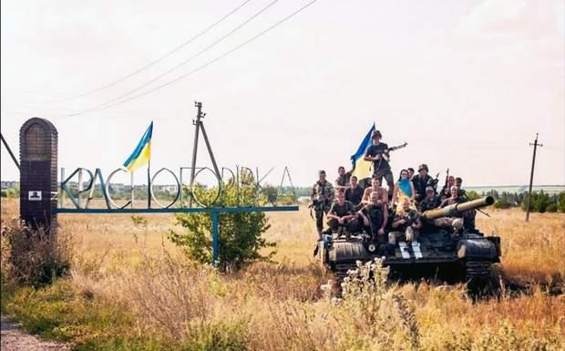 Красногорівка звільнення 5 років війна на Донбасі