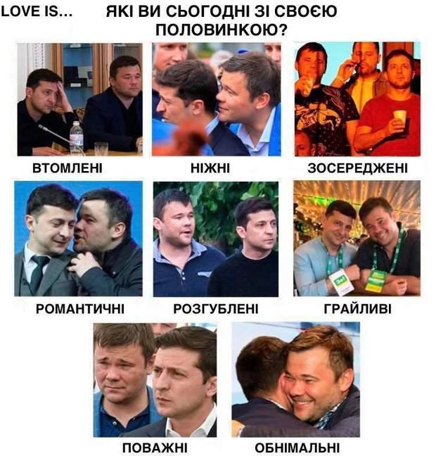 Богдан, Зеленский, вместе, офис, президент