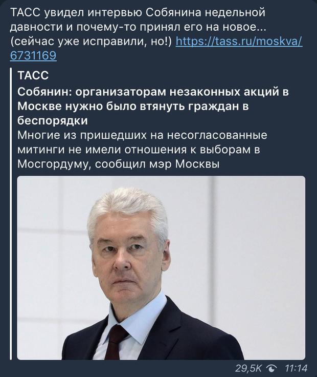 Російська пропаганда Россия 1 Собянін Москва протести