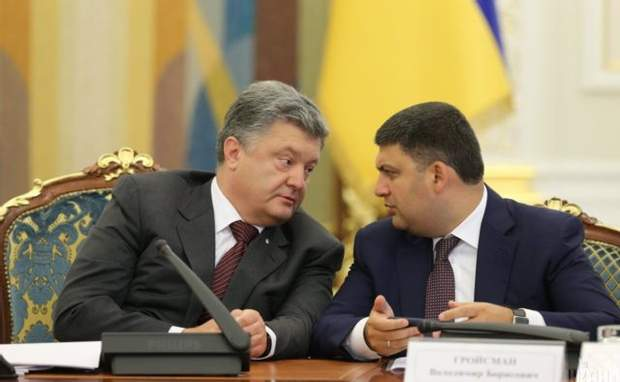 Володимир Гройсман та Петро Порошенко