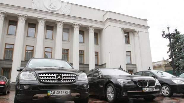 Автопарк Верховної Ради