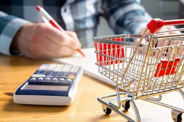 Ризик інфляції