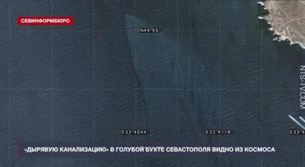 пляма з фекалій Чорне море Крим