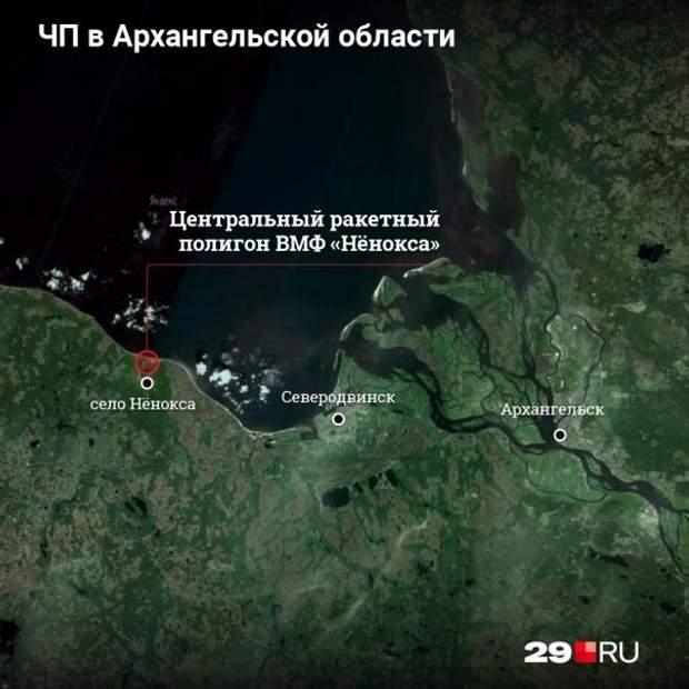 Архангельськ радіація карта