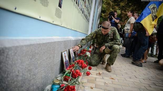 стіна памяті військовим
