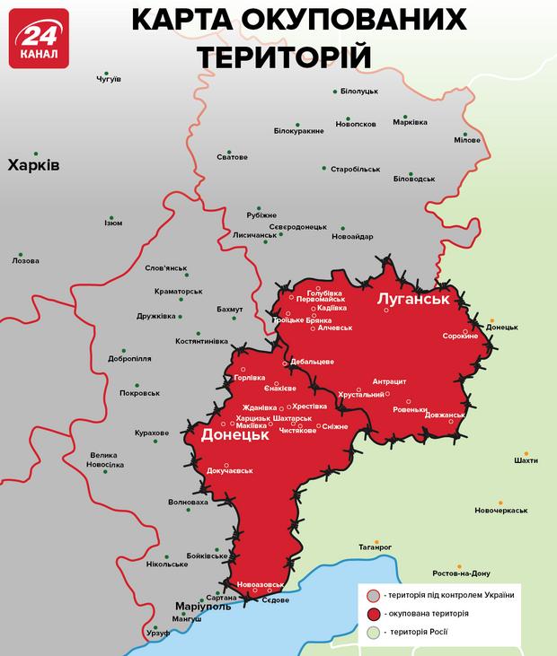 Донбас, окуповані території, карта, Донецьк, Луганськ, бойовики