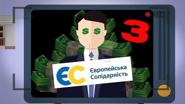 Скільки депутатів нового скликання фігурують у розслідуваннях журналістів про корупцію