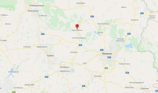Трьохізбенка Луганщина