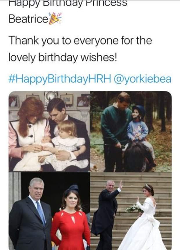 Принц Ендрю привітав з днем народження не ту дочку