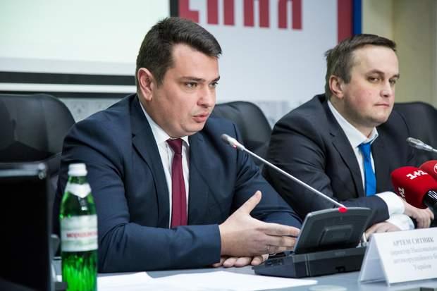 Артем Ситник та Назар Холодницький