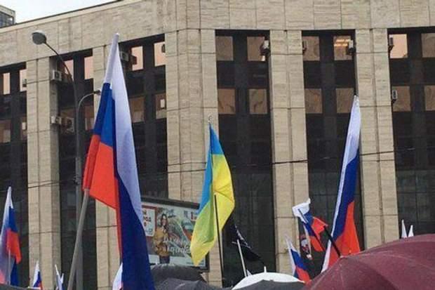 Прапор України, Москва, мітинги, протести, вибори, Мосмісьдума