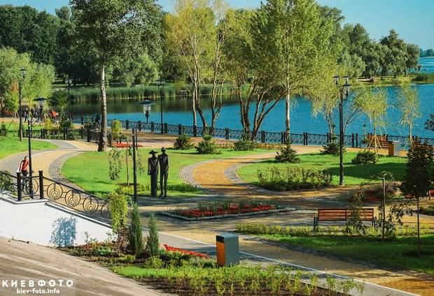 парк наталка київ