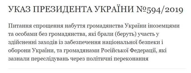 https://24tv.ua/resources/photos/news/620_DIR/201908/1191443_9057613.jpg?201908120916