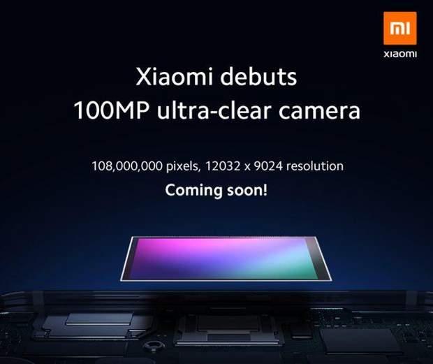 108 Мп фотосенсор