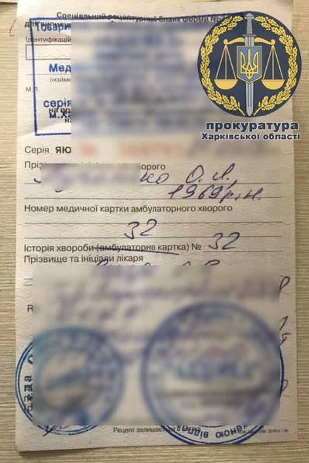 Новини Харкова