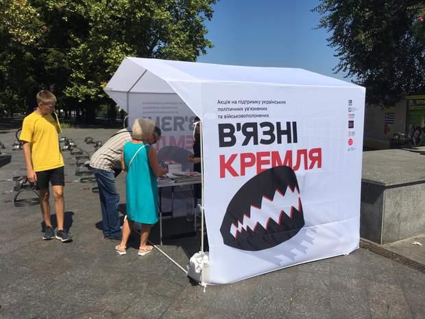 Долучайтесь до акцій на підтримку бранців Кремля