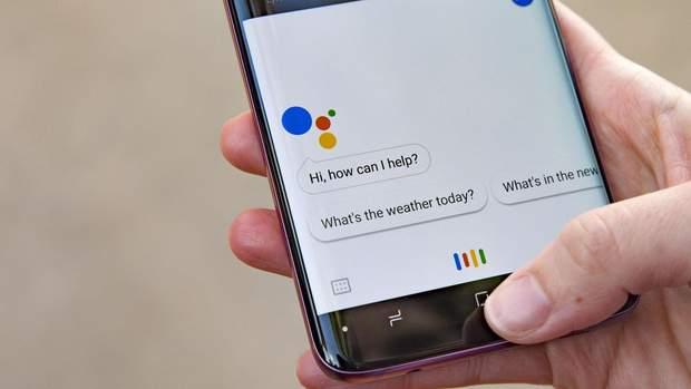 Прослуховування в Google