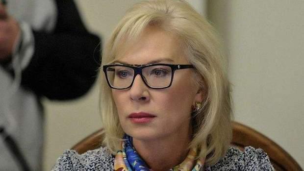 Людмила Денісова