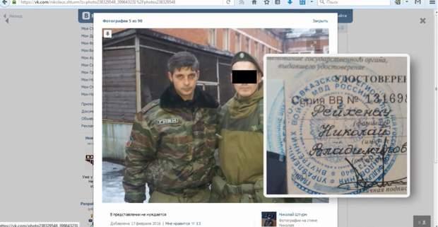 Бойовики часто публікують фото з Донбасу в соцмережі