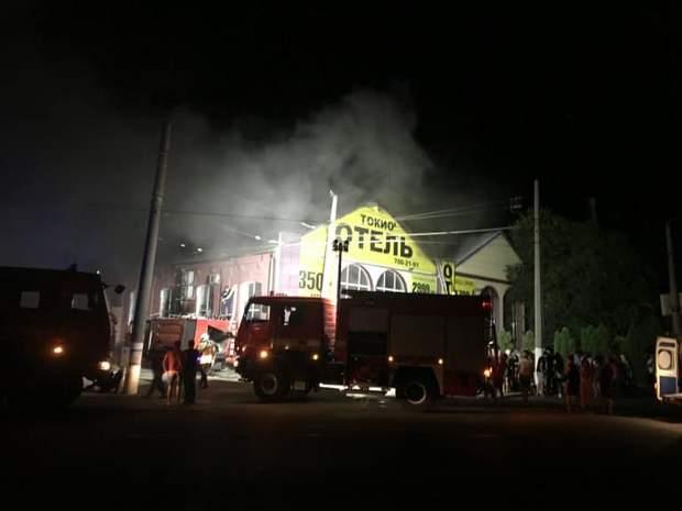 одеса токіостар готель жертви пожежа