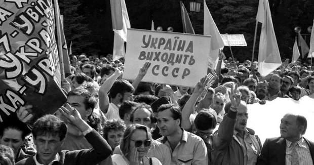 розпад СРСР незалежність акт про незалежність