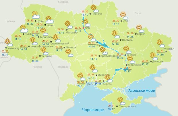 прогноз погоди на 20 серпня погода