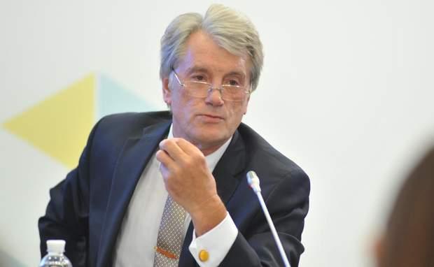 ющенко помаранчева революція