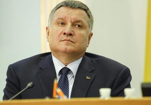 Арсен Аваков, міністр МВС