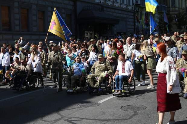 марш захисників