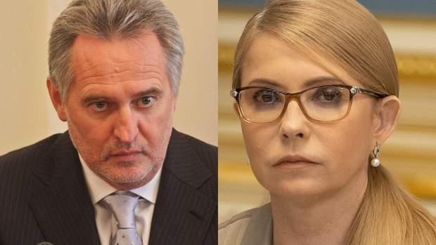 фірташ і тимошенко