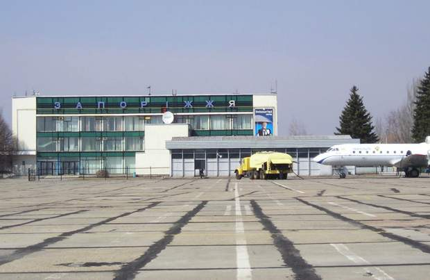 аеропорт Запоріжжя не працює