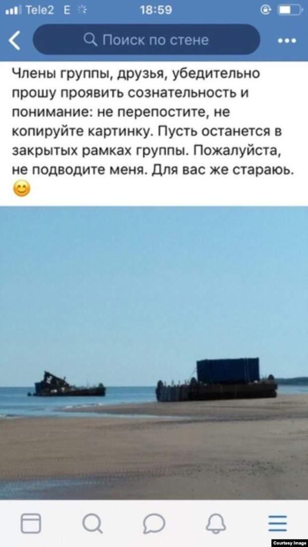 Ньонокса Архангельськ Росія радіація вибух
