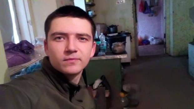 На Донбасі загинув 20-річний боєць Віталій Собко