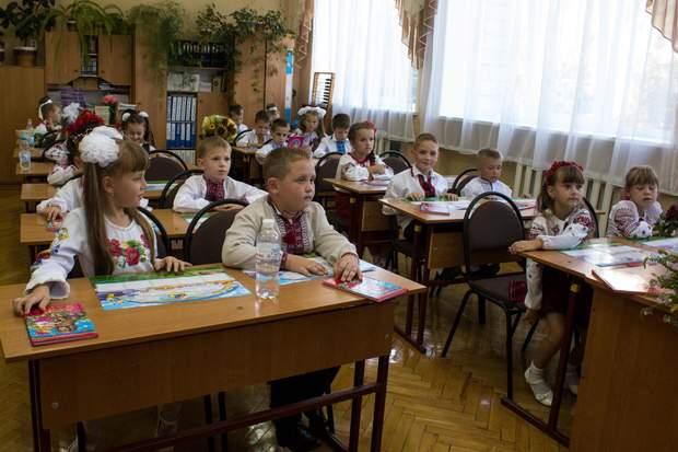 діти, ЗНО для вчителів, школярі, нові українська школа