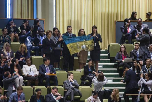 Розстріляний прапор на Генасамблеї ООН