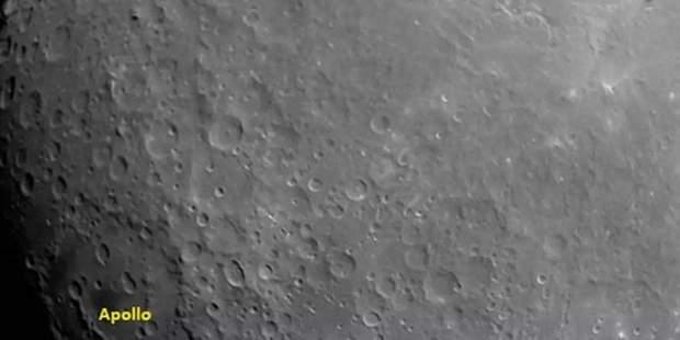 Індійський апарат зробив перше фото Місяця