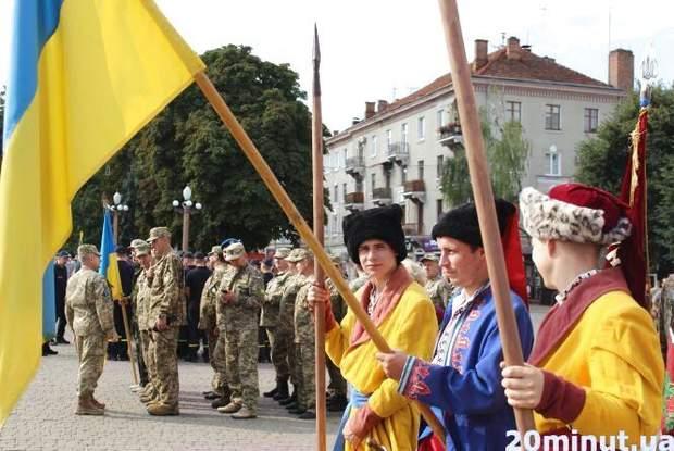 тернопіль день прапора день незалежності