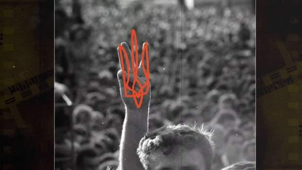 Цікаві факти про День Незалежності: фото та відео перших днів незалежної України