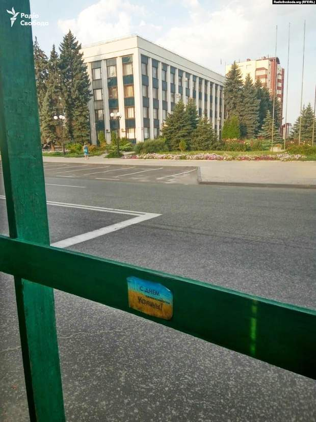 День Незалежності України Луганськ фото