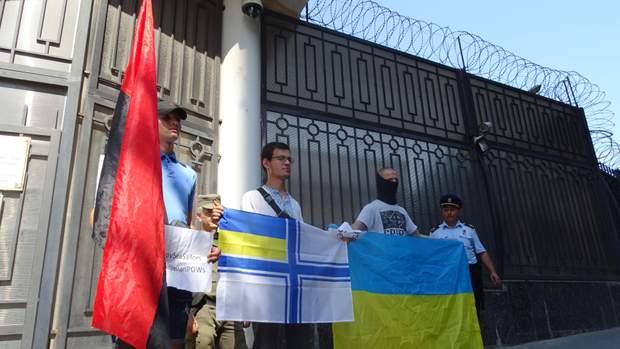 Пікет еонсульства РФ в Одесі