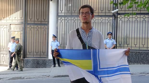 Пікет консульства РФ в Одесі