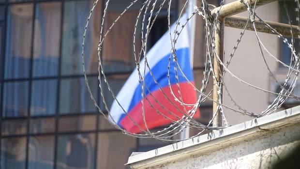 Пікет під консульством РФ в Одесі