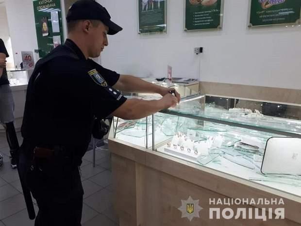 Пограбування ювелірного магазину в Києві
