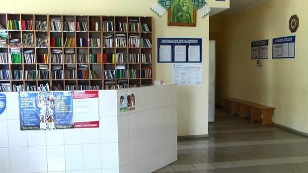 лікарня демидів
