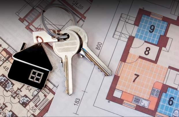 приватизація квартира ключі від квартири