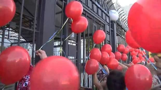 Акція протесту під посольством РФ