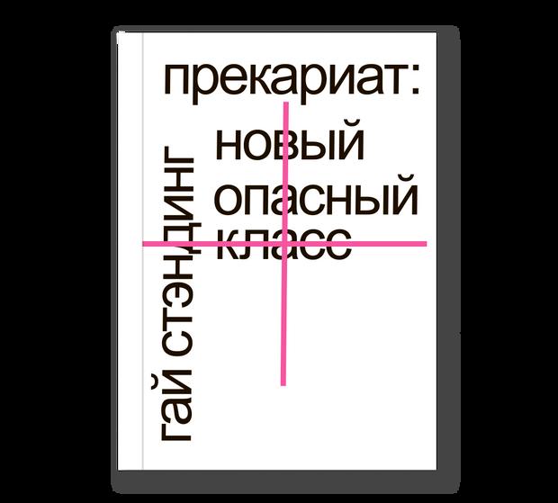 книги переакріт