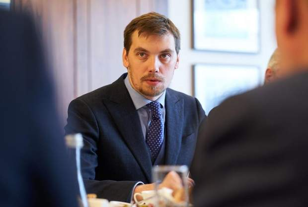 Олексій Гончарук, глава Уряду, прем'єр-міністр