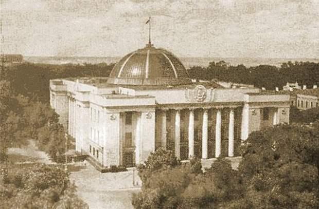 Верховна Рада будівля історичне фото